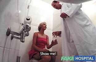 Fluss sexbilder reifer frauen